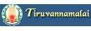 Logo of the Municipality of Tiruvannamalai